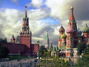 Снимка: Русия тихо трупа пари и злато
