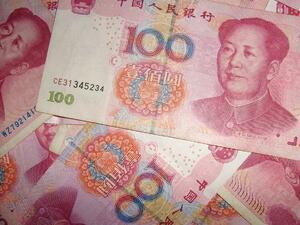 """Снимка: Медии: Включването на Китай в списъка на """"валутните манипулатори"""
