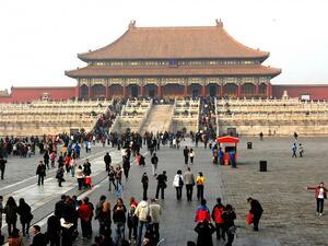 Министерството на културата и туризма на Китай заедно със съответните