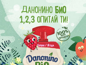 Данон България пуска на българския пазар нова, био серия Danonino