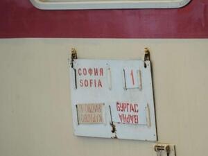 Бързият влак от Бургас за София аварира преди гара Карнобат