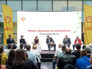 """Форум на тема """"Бъдещето на мобилността"""" обедини в обща дискусия"""