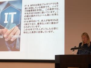 Япония има интерес да инвестира в производство на медицинска апаратура,
