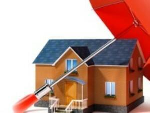Заслужава ли си човек да си направи застраховка имущество?