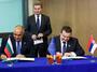България и Сърбия подписаха договора за газовата връзка