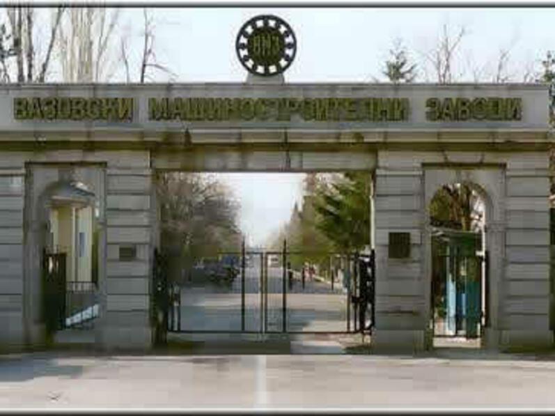 ВМЗ-Сопот остана без нов собственик