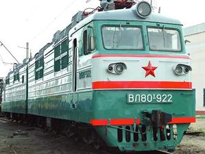 Руските железници съдят Apple