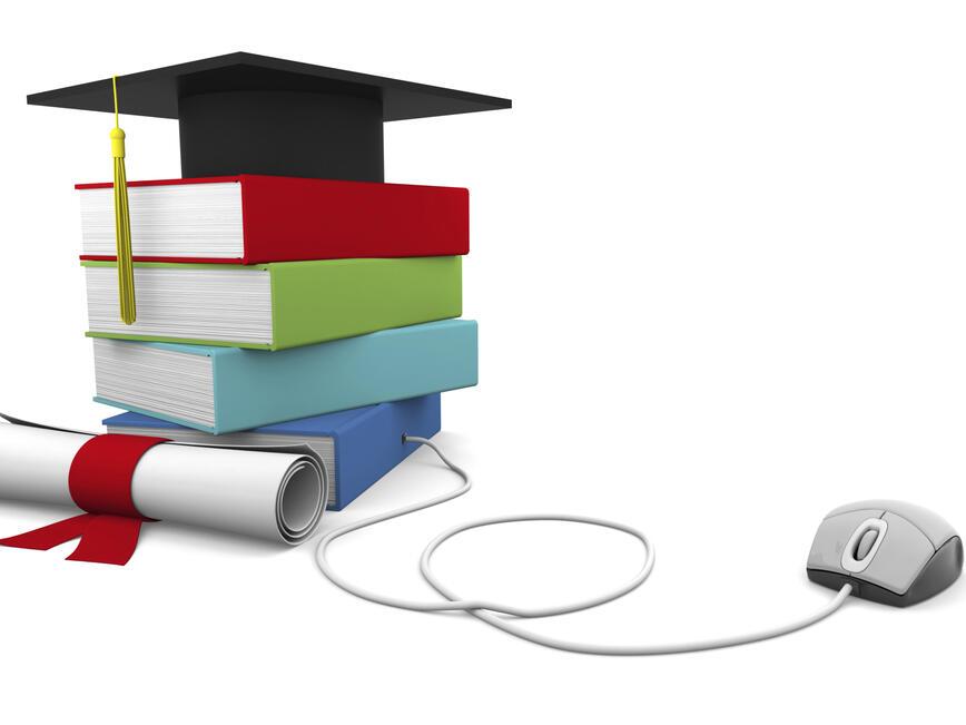 Как да получа безплатно обучение в Харвард
