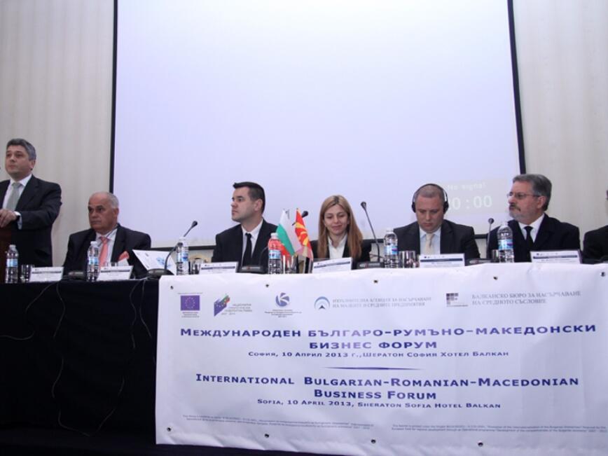 Приoритет - насърчване на износа на българските фирми