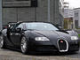 Топ 10 на най-скъпите коли
