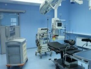 Седем общински болници ще бъдат обновени