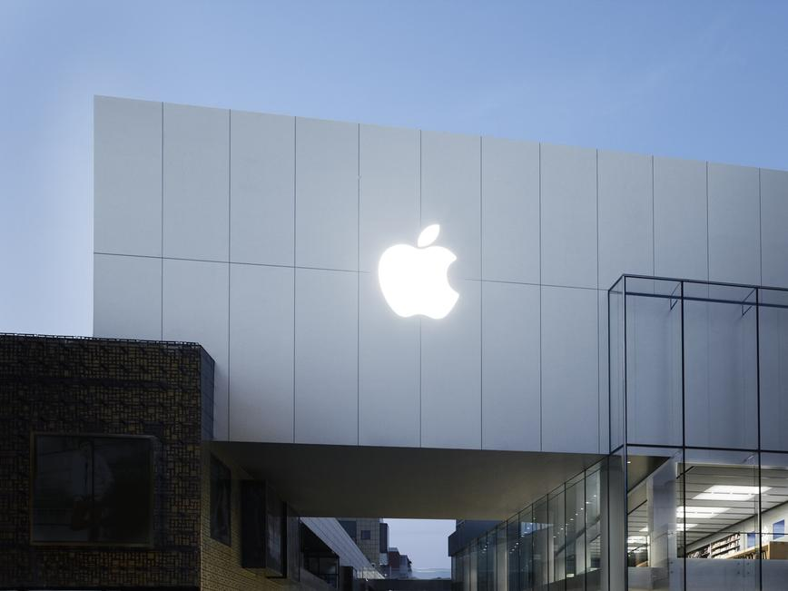 Как да получим работа в Apple