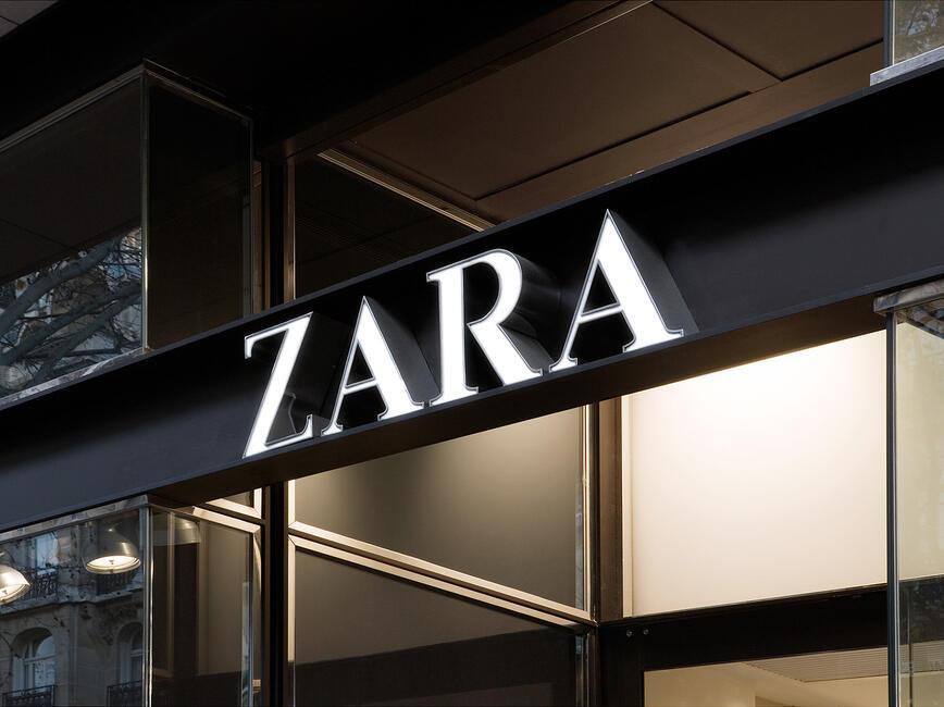 Почина майката на Zara