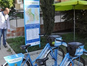 Вижте новите велосипеди на Бургас