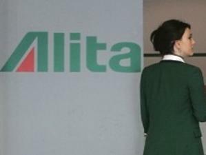 Затруднена италианска авиокомпания може да остане без гориво