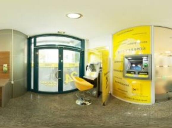Райфайзен откри зони за банково самообслужване в столицата