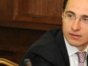 Освободен е зам.-министърът на икономиката Евгени Ангелов