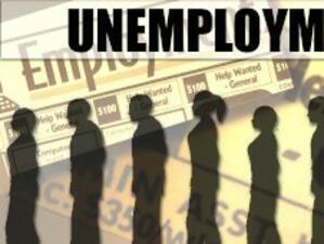В Сърбия 1.5 милиона души са без работа