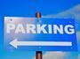Електронни табла ще ни показват свободните паркоместа