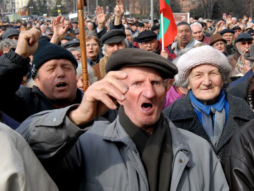 Българите вече ще могат да се пенсионират, без да прекъсват работа