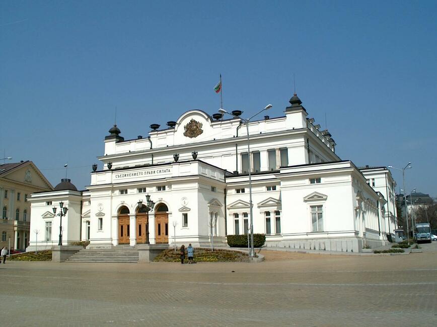 Депутатите отново дискутират по закона за обществените поръчки