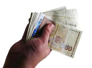664,17 лв. е средният осигурителен доход за януари