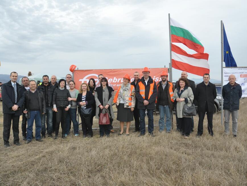 Гебрюдер Вайс направи първата копка на новия си логистичен център в България*