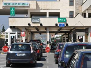 Отварят граничния пункт с Македония в община Струмяни