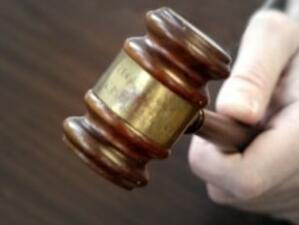 Назначени са двама нови зам.-министри на правосъдието