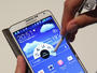 Apple осъди Samsung за 120 млн. долара