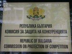 КЗК предяви на ЕРП-тата твърдения за нарушение на закона за защита на конкуренцията