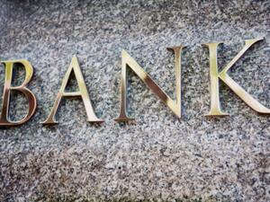 Асоциацията на банките: Необоснованото намесване на банки е неприемливо и опасно