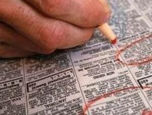 Тотю Младенов: Безработицата няма да надмине 9,4% до края на 2010 г.