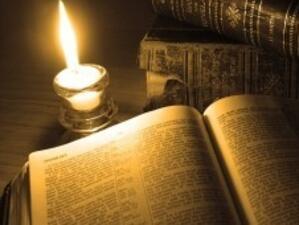 Книгите: Пазарът, авторите и обществото - II част