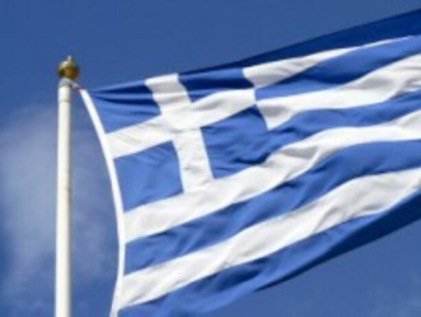 Орязват доходите на работещите в 11 гръцки държавни предприятия