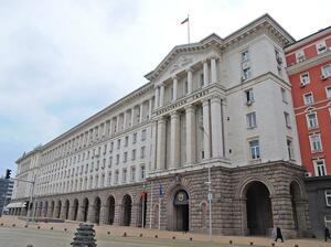 Специализиран съвет ще подпомага МС при определянето на икономическата политика
