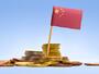 Китайският юан падна до най-ниската си стойност за последните 3 години