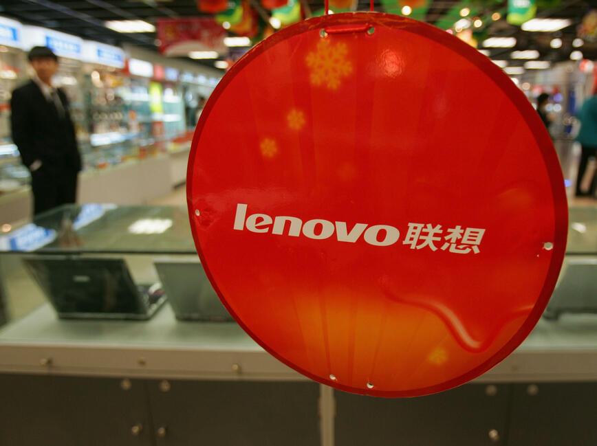 Печалбата на Lenovo се сви наполовина