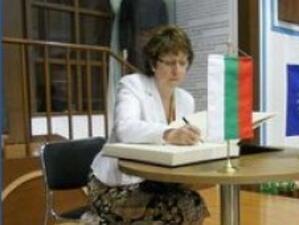 """Баронеса Аштън: България е """"вдъхновение за бъдещето"""""""