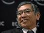 Bank of Japan остави паричната си политика без промяна