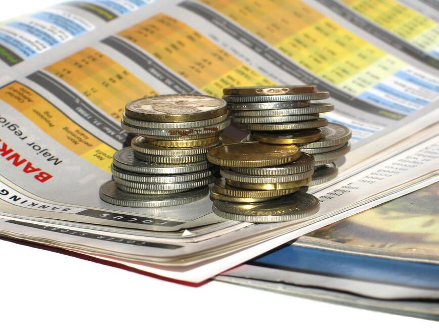 Финансовият сектор в САЩ е притеснен от нови регулации по кредитите