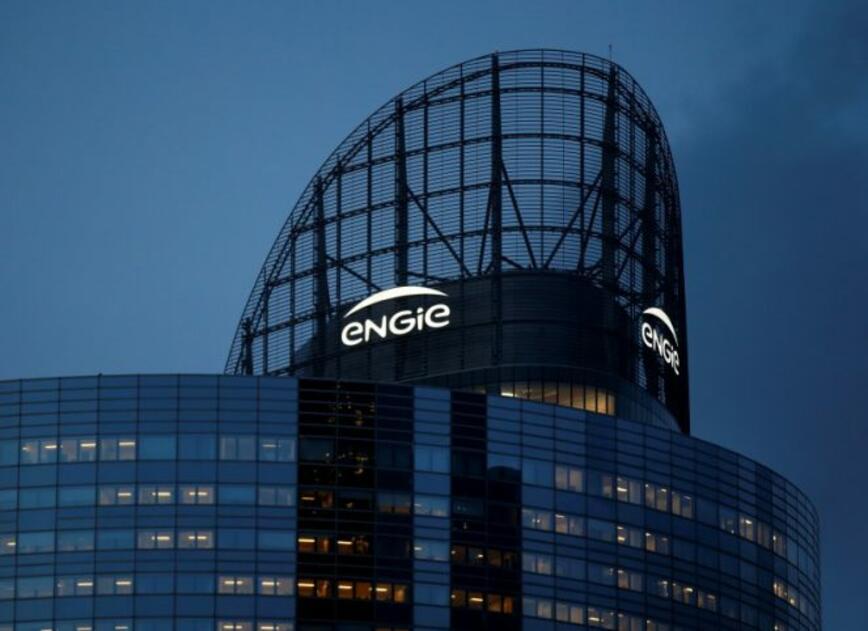 ЕС разследва люксембургска данъчна схема, предоставена на френската Engie
