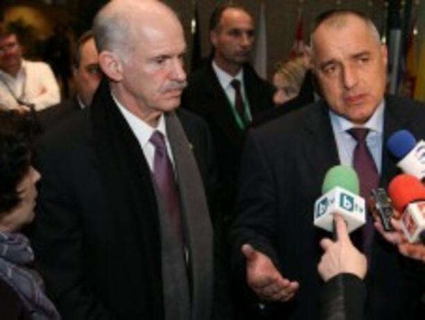 Българското и гръцкото правителства ще заседават заедно