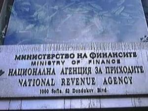 НАП: Дружествата с регистриран по ДДС съдружник трябва да си направят регистрация до 31 януари