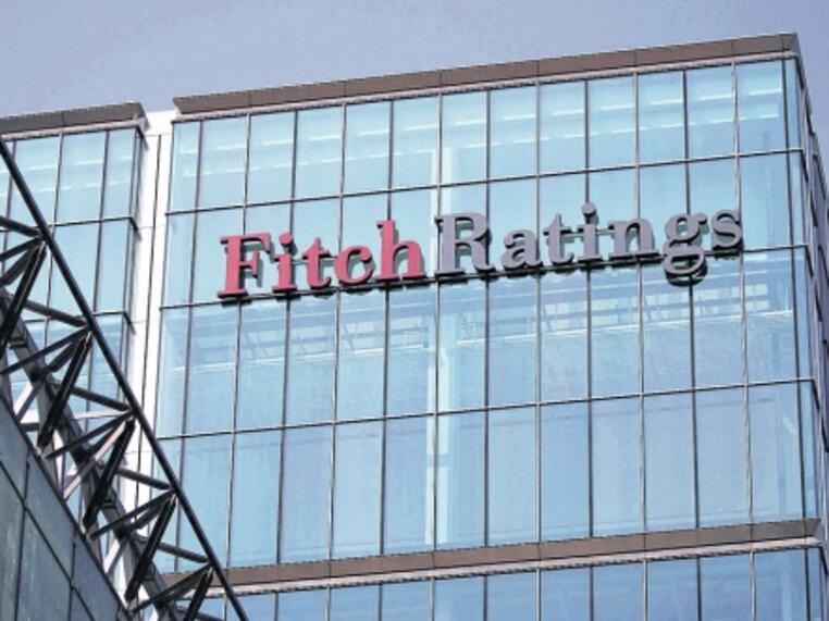 Fitch потвърди най-високия кредитен рейтинг на САЩ