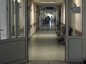 Въвеждат нови правила при разпределянето на парите за болниците