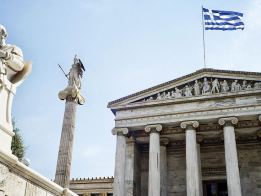 МВФ одобри кредит до 1,6 млрд. евро за Гърция