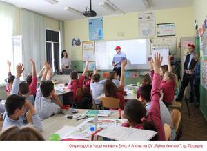 За девета учебна година EVN България ще проведе обучения по енергийна ефективност в училищата