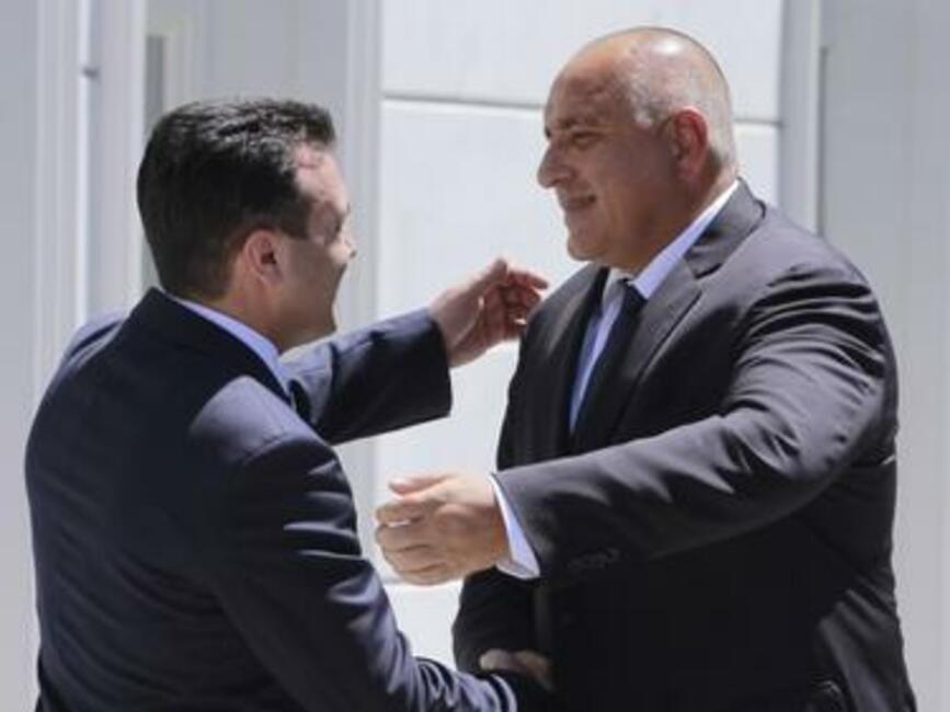 Договорът за добросъседство с Македония ще бъде ратифициран утре