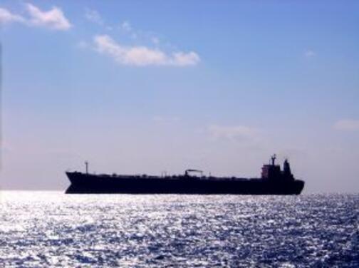 Нов транстихоокеански договор за свободна търговия ще бъде сключен между